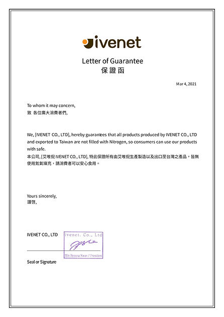 Letter of Guarantee-01.jpg