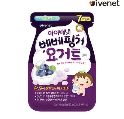 豆豆餅-藍莓-0.jpg