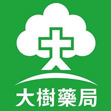 合作通路_400X400_大樹.jpg