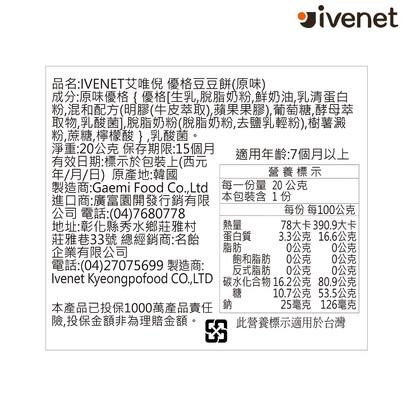 豆豆餅-原味-5.jpg