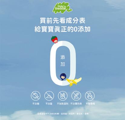 小皮通用_01.jpg