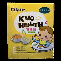 WIX_郭老師_寶寶粥_蔬菜牛肉01.png