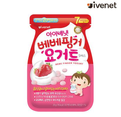 豆豆餅-草莓-0.jpg