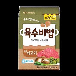 WIX_ivenet_湯塊_牛肉風味.png