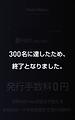 アセット 1_1.png