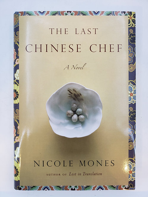 The Last Chinese Chef, a novel by Nicole Mones