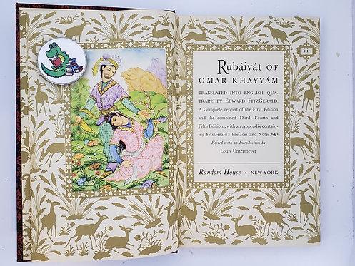 Rubaiyat of Omar Khayyam translated by Edward Fitzgerald