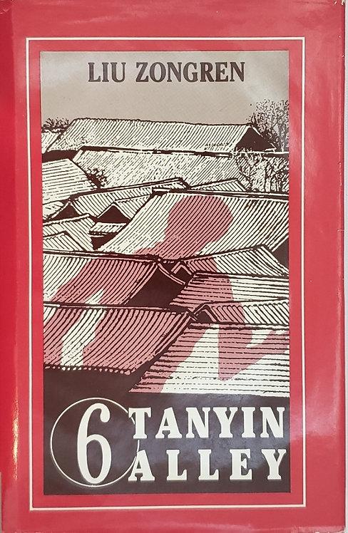 6 TANYIN ALLEY, a novel by Liu Zongren
