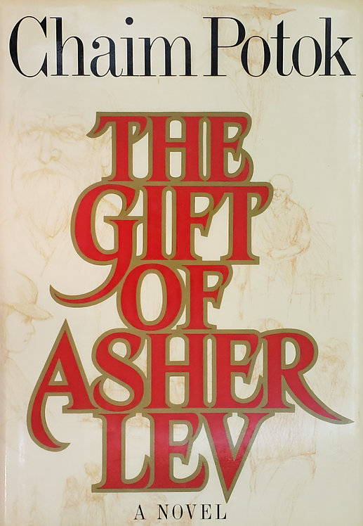 The Gift of Asher Lev, a novel by Chaim Potok
