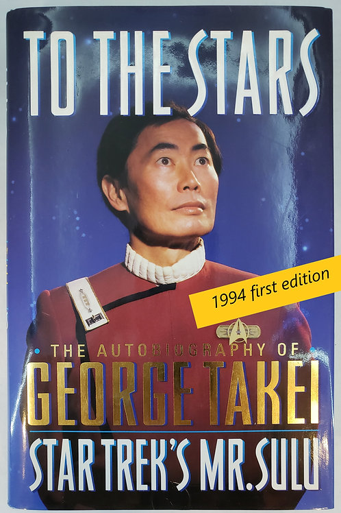 To The Stars, The Autobiography of George Takei (Star Trek's Mr. Sulu)