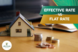 Effective Rate VS Flat rate