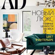 AD Russia 04-2020.jpg