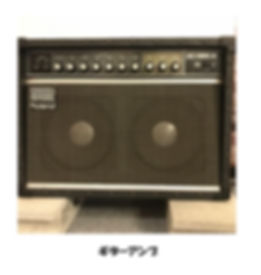 IMG-7013.jpg
