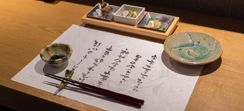 wasabi-1F021.jpg