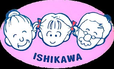 ishikawa2.png