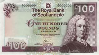 ♛英國能否使用蘇格蘭幣?絢麗多樣的蘇格蘭紙幣。The Royal Bank of Scotland蘇格蘭皇家銀行(1/3)♛