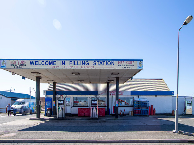 Welcome Inn Filling Station