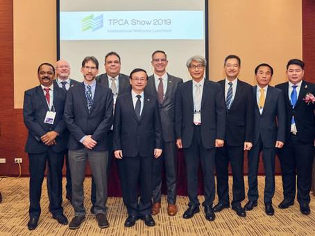 ตัวแทน THPCA เข้าร่วมงาน TPCA Show 2019
