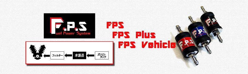 fps3top.jpg