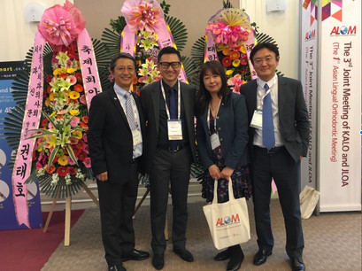 1st Asian Lingual Orthodontic Meeting
