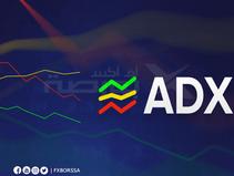 شرح مؤشر ADX | دورة تداول العملات الفوركس | الجزء الثانى والعشرون