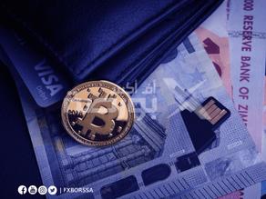 ما هو البيتكوين | دورة العملات الرقمية | الجزء الثانى
