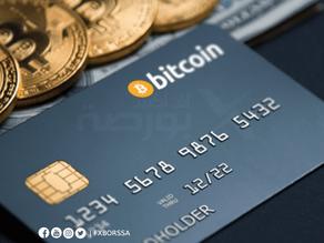 كيفية شراء بيتكوين | دورة العملات الرقمية | الجزء الثامن