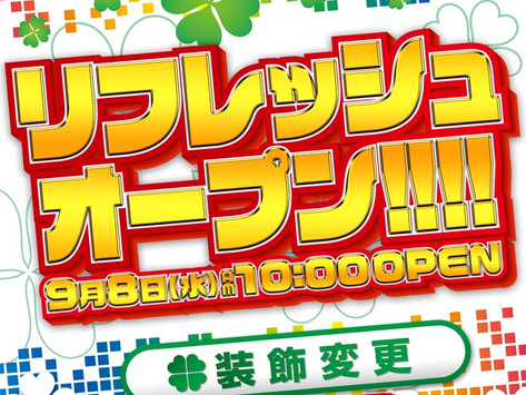 2021.9.8 大東洋梅田店 リフレッシュオープン