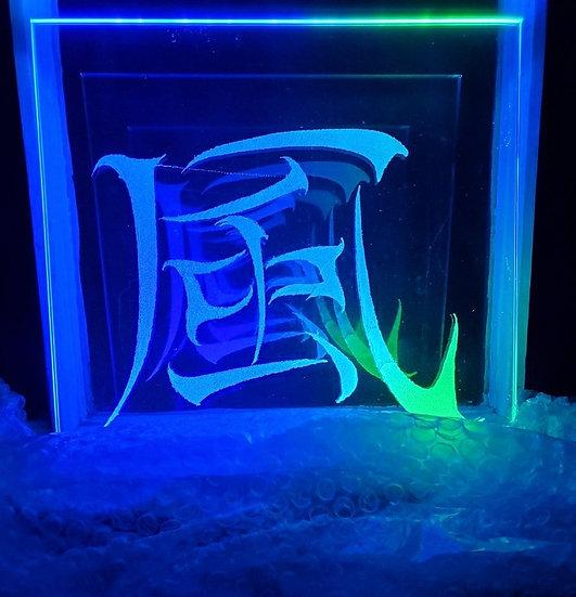 Wind Kanji Glass Light