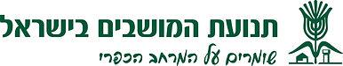 Tmoshvim Logo2018_C.jpg
