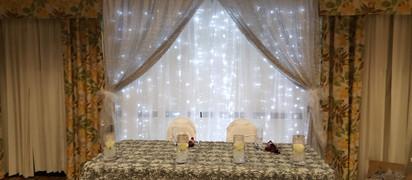 Wedding 2018 Holiday Inn