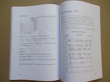 GeneMarker DNAフラグメント解析ソフトウェア