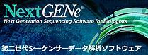 mutation surveyor, genemarker