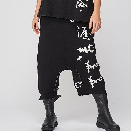 Style: 1960 PVJ Pants