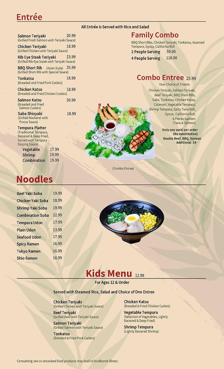 Creasian menu_Page_7.jpg