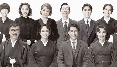 【朴璐美 出演情報 「グッドバイ」(CS放送)】