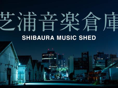 【亀谷理子 出演情報『芝浦音楽倉庫-SHIBAURA MUSIC SHED-』】
