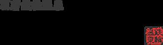 oniyama-hotel-logo.png