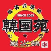韓国苑_logo.jpeg