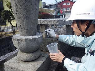 H28 渡辺五郎右衛門墓 (4).JPG