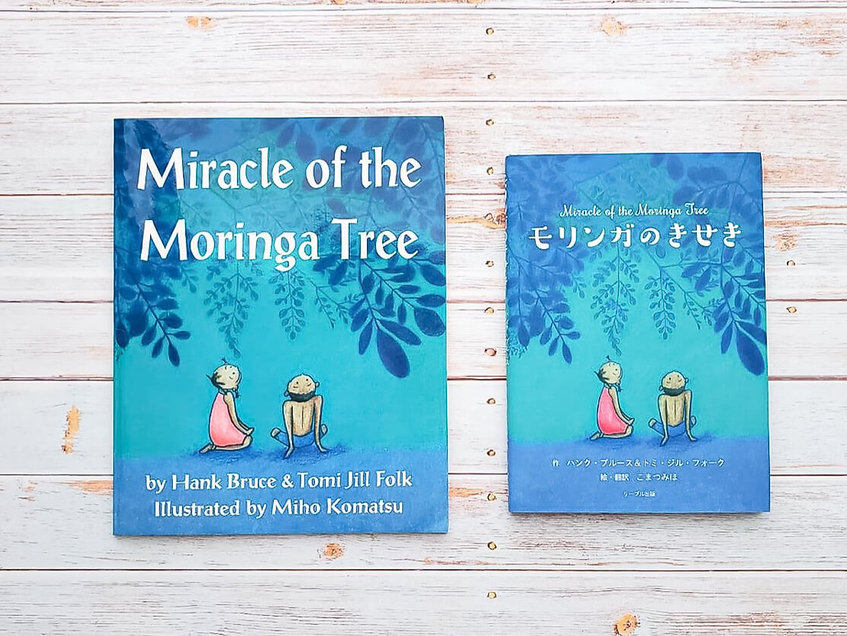 miracle_moringa_en_jp_edited.jpg