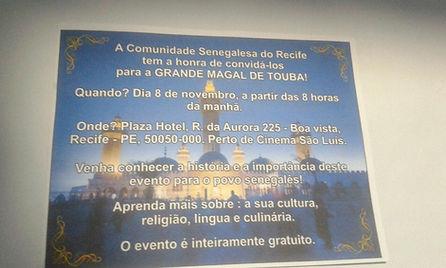 foto_1.jpg_Convite_da_Comunidade_Senegal