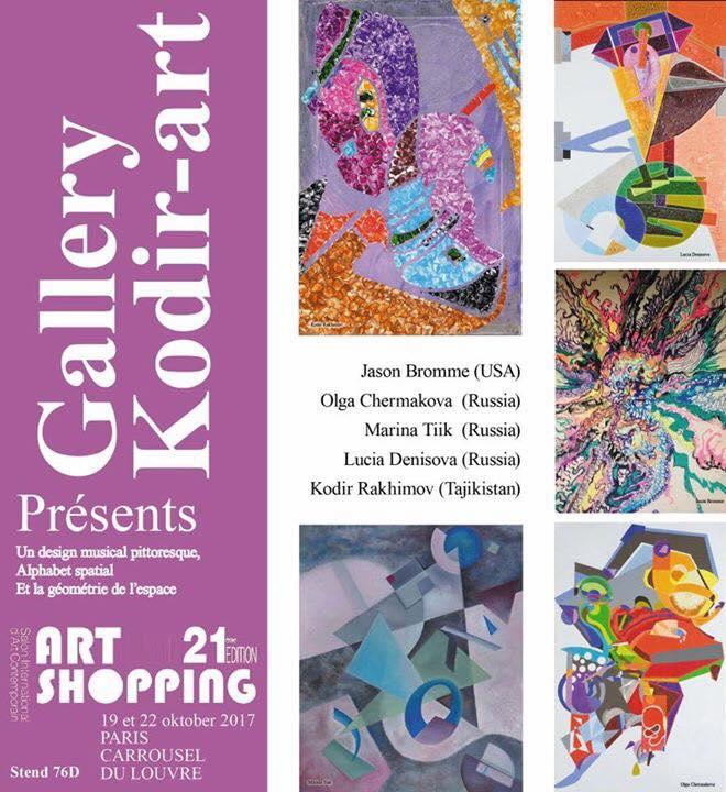 Art Shopping 21 edition afisha