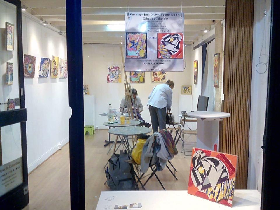 Galerie du Colombier
