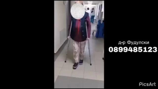 Пациент 6