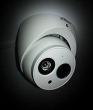 Dahua camera high rez 1.jpg
