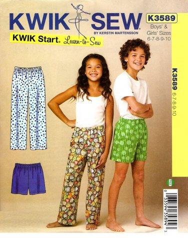 Kwik Sew Pyjama Pattern - Kids (K3589)