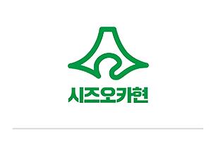 시즈오카현.png