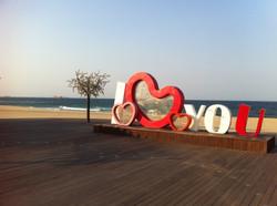 Sam Cheok beach