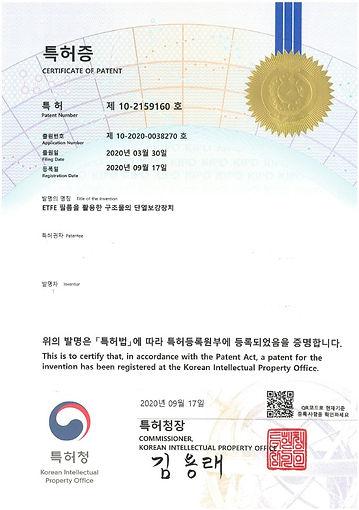 patent-2.jpg
